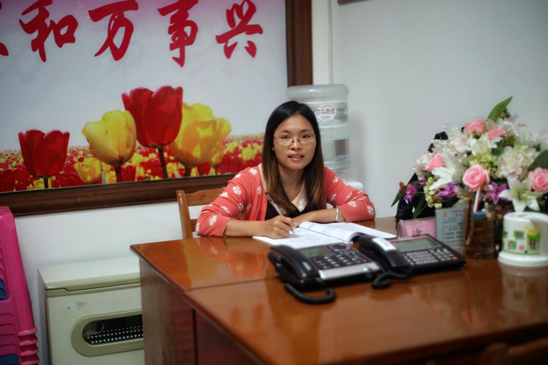 huangfangwan