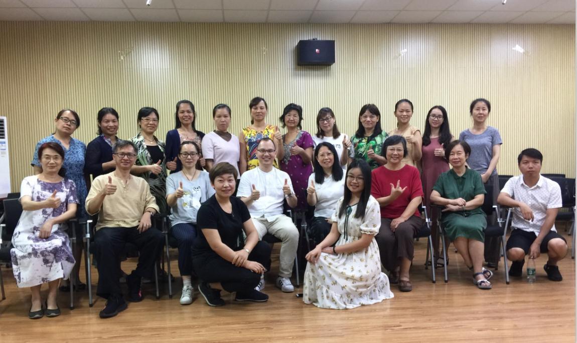 心理健康:南宁心理学分享会 特场2正念与静修