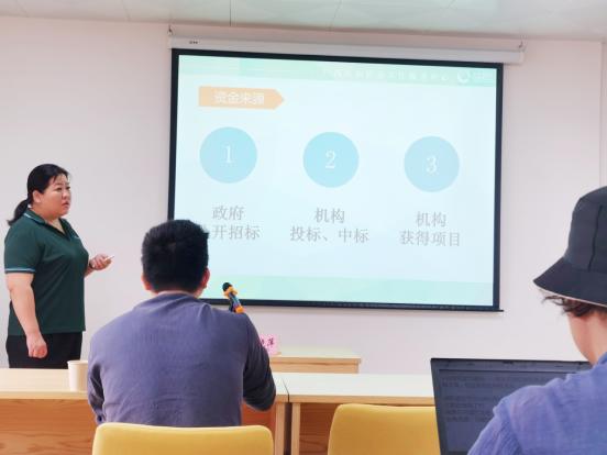 桂姐姐公益大讲堂综合服务能力提升线下活动—— 优秀社工机构运营经验分享会