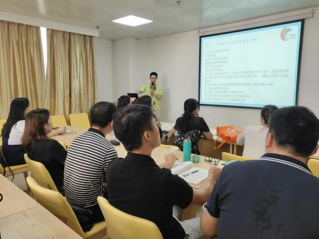 桂姐姐公益大讲堂——《社工考前培训》第二期